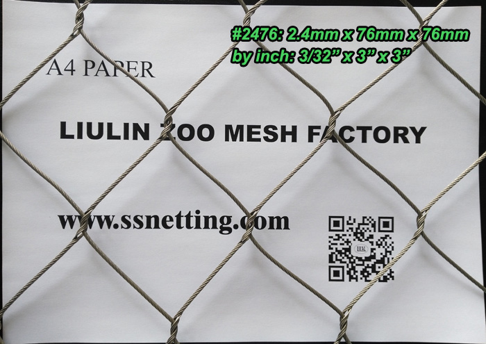"Stainless Wire Mesh Panels 3/32"", 3"" x 3"", ( 2.4mm, 76mm x 76mm)"