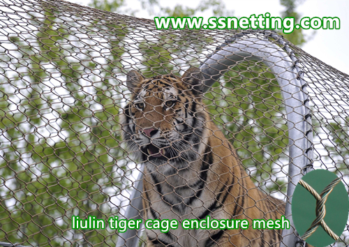 wire rope tiger mesh