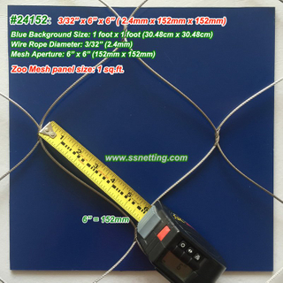 "Stainless Wire Mesh Fencing 3/32"", 6"" X 6"", ( 2.4mm, 152mm X 152mm)"