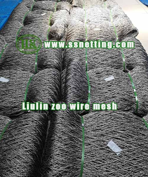 Hand-Woven Stainless Steel Netting packages